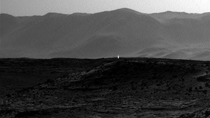 """Marte está habitado"". 1"
