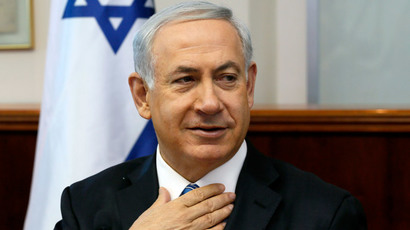 Israel suspends peace talks in response to Palestinian unity deal