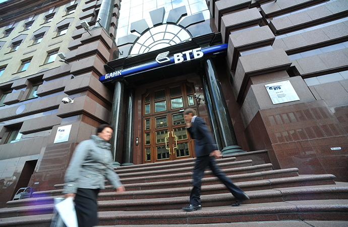 VTB head office in Moscow (RIA Novosti / Aleksandr Utkin)