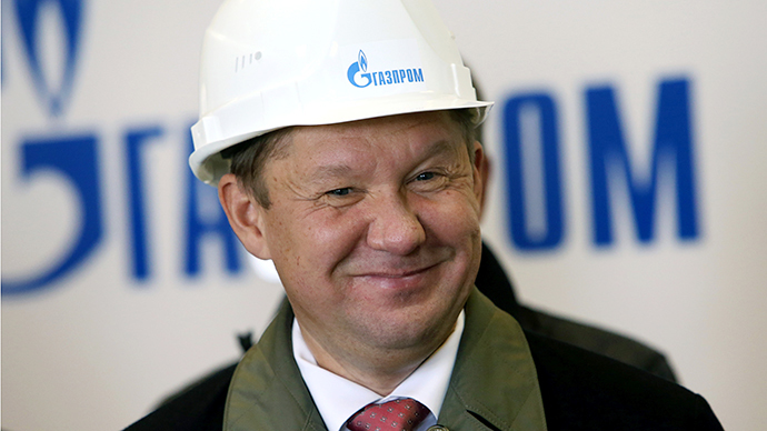 Gazprom buys out Kyrgyzgaz for $1