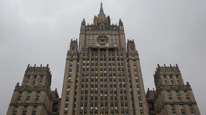​US 'kidnaps' Russian MP's son to 'exchange him for Snowden'