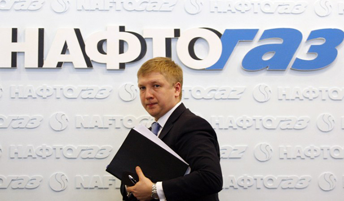 Head of the Ukrainian Naftogaz state oil and gas firm Andriy Kobolev (AFP Photo / Yuriy Kirnichny)