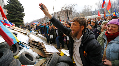 Dozens of FBI, CIA agents in Kiev 'assisting Ukraine security'