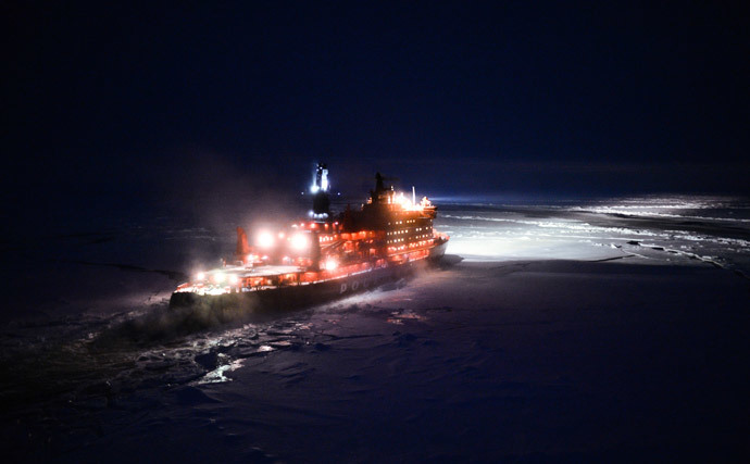 A helicopter view of NS 50 Let Pobedy nuclear-powered icebreaker sailing toward the North Pole. (RIA Novosti / Vladimir Astapkovich)