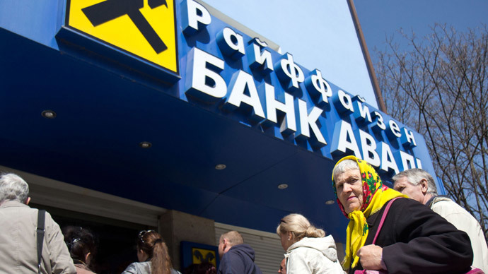 Ukrainian banks quit Crimea