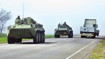 Troops, APCs, helicopters, jets in eastern Ukraine as operation starts (VIDEO, PHOTO)