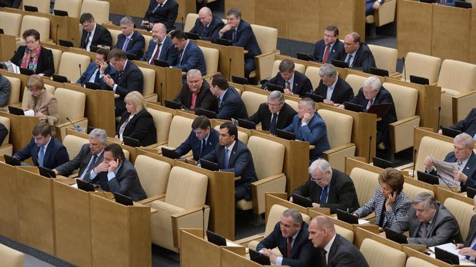 Duma passes tougher punishment for hoax terrorist attack calls
