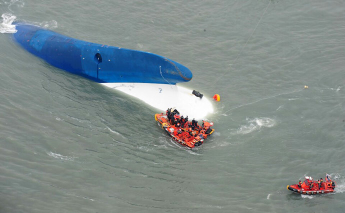 AFP Photo/South Korea Coast Guard
