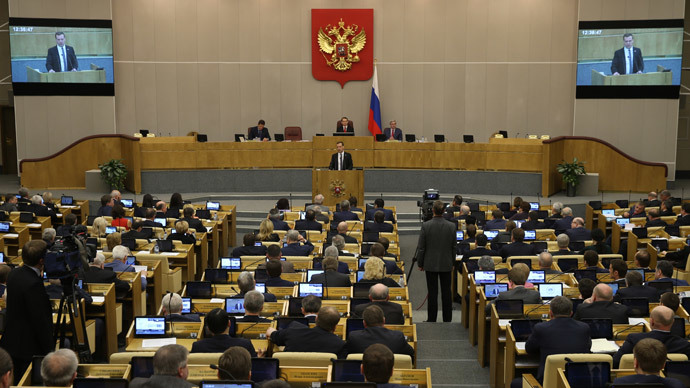 Russian MPs ban swearing by popular bloggers