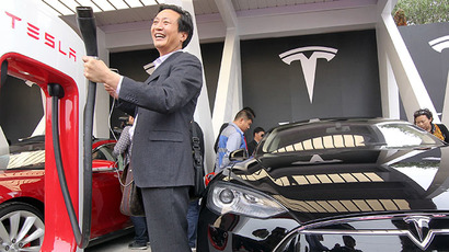 'Personal roller coaster': Tesla Motors unveils electric Model S that drives itself