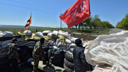 ​Ukraine govt asks public to donate soap, linen for special 'anti-separatist' units