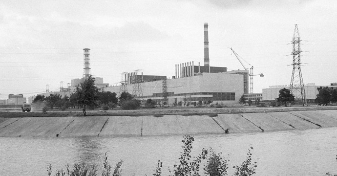 The first nuclear power plant in Ukraine (RIA Novosti)