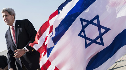 US won't allow Israelis visa-free entry amid increased spying on America