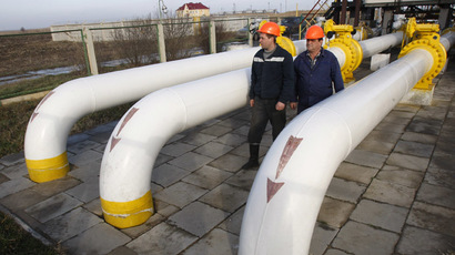 Ukraine's gas debt to Russia reaches $3.5 bn