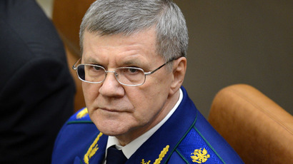 ​Russian ex-general commits suicide during interrogation amid corruption scandal