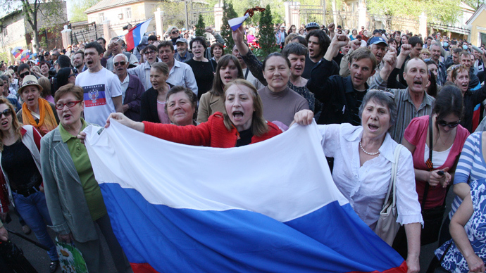 Moscow slams Kiev over 'political repressions'