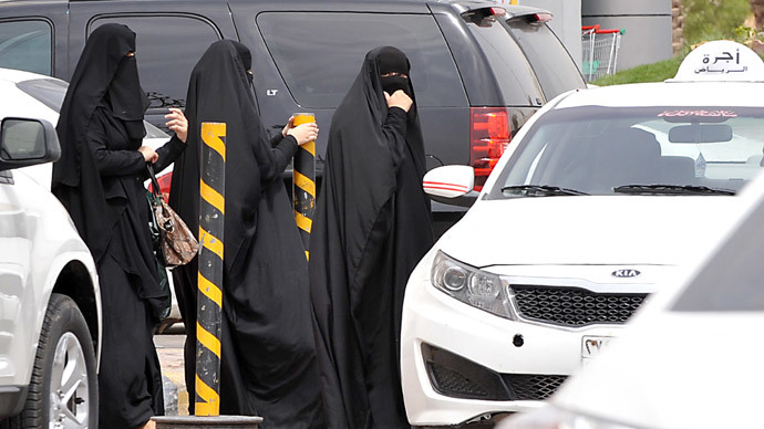 'We have no water, running out of food:' Saudi princesses kept hostages by king in their own palace