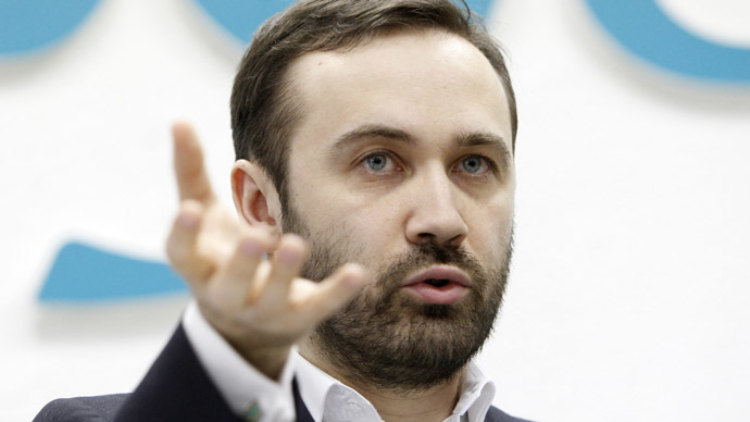 Fair Russia leader advises severing contact with US officials