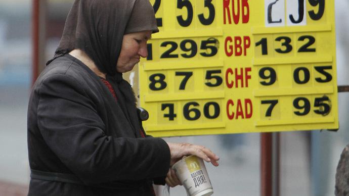 Pain for Ukraine: Economy loses 1.1 percent in Q1
