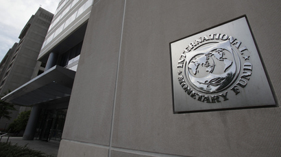 Ukraine receives first $3.2 billion from IMF