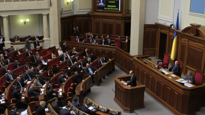 Ukrainian parliament votes against autonomy referendum