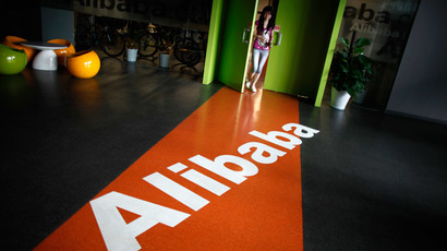 Alibaba sets IPO record at $168 billion
