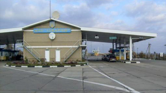Armed group stages provocation at Ukraine-Russia border checkpoint