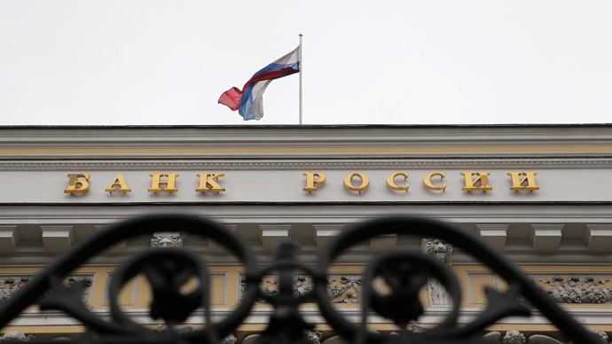 Central Bank to hunt for Russian officials' illegal foreign assets