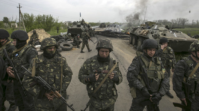 Village near Slavyansk attacked with artillery fire, casualties reported