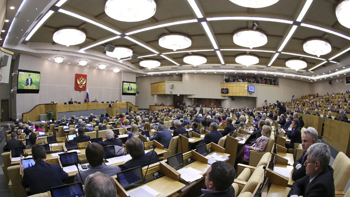 Duma calls on world parliaments to prevent humanitarian disaster in Ukraine