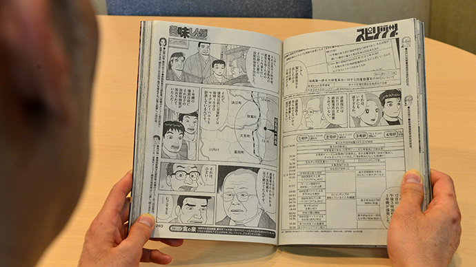 Fukushima radiation message in popular manga sparks political firestorm