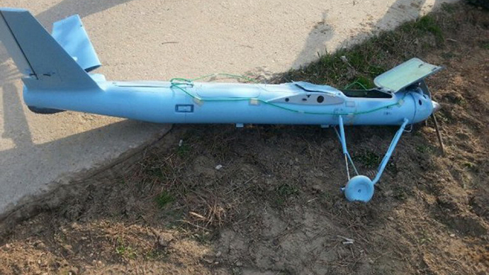 Truth flushed out: 'Crashed drone' near Seoul is portable toilet door
