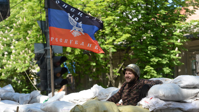 Loud blasts, heavy gunfire heard in Slavyansk – RT stringer