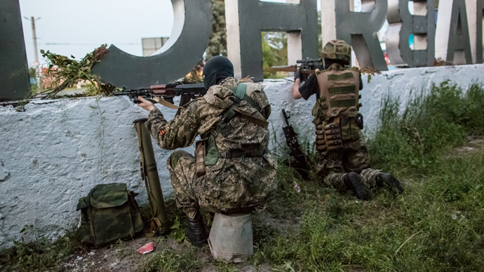 Kiev army shells Kramatorsk, city 'left without water' – self-defense coordinator