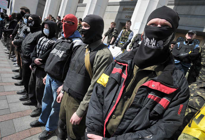 Right Sector radicals (AFP Photo/Genya Savilov)