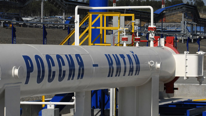 Crude oil pumping station 21 in Skvorodino where the Russian section of the oil export route to China was launched today.(RIA Novosti / Aleksey Babushkin)
