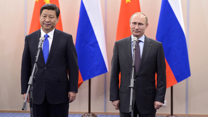​Russia and China seal historic $400bn gas deal