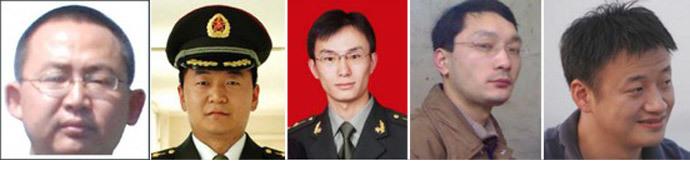 Wang Dong, Sun Kailiang, Gu Chunhui, Wen Xinyu, Huang Zhenyu.(Images from fbi.gov)