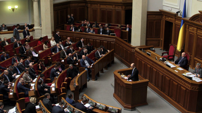 Ukrainian MPs call for immediate troop withdrawal from country's east