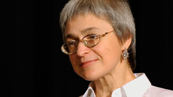 Politkovskaya killer suspect delivered guilty verdict by jury