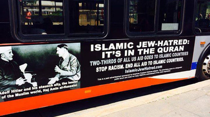 Hamas = ISIS? Anti-Islamic ad campaign to run on NYC buses