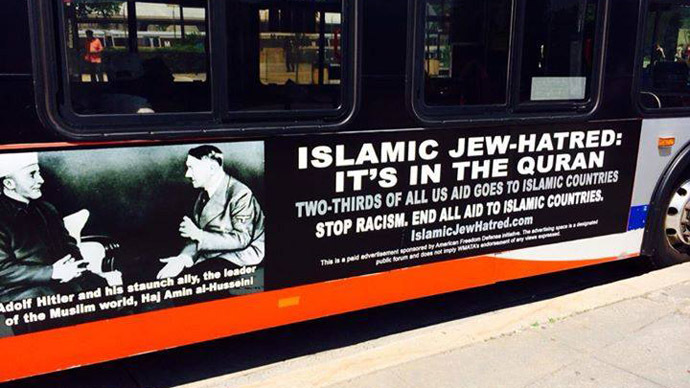'Islamic Jew-hatred' ads with Hitler adorn DC buses