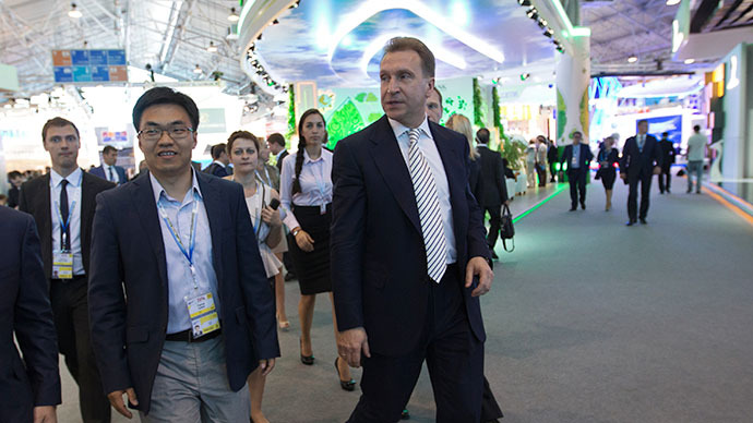 Igor Shuvalov, center, First Deputy Prime Minister of the Russian Federation, attends the St. Petersburg International Economic Forum. (RIA Novosti / Igor Russak)