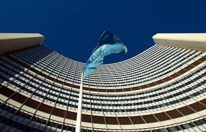 International Atomic Energy Agency (IAEA) (Reuters)