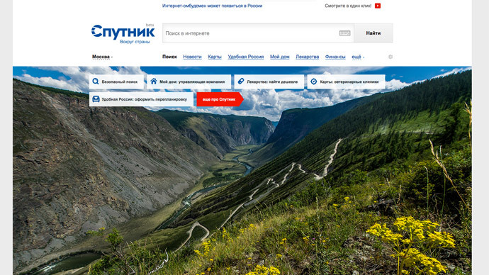 Russia launches 'safe search' Sputnik to rival Yandex, Google