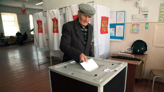 Lower House approves 'none of the above' option for municipal polls