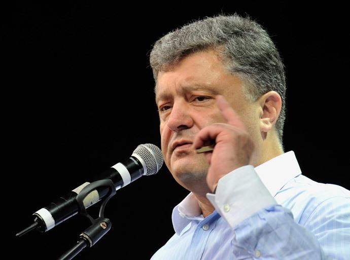 Petr Poroshenko (AFP Photo / Poroshenko Press-Service / Mykola Lazarenko)