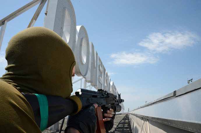 Donbass people's volunteer corps members have established control over Donetsk International Airport. (RIA Novosti)