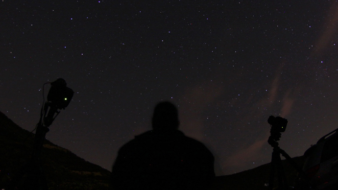 New kind of rare meteor shower hits Earth (VIDEO)