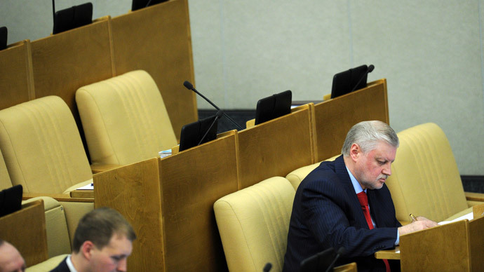 Communist MP gets 5 years for selling Duma seat